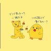 大阪旅行記2日目(後)~道頓堀を歩き回る