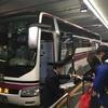 高速バス乗車記録 大阪→金沢
