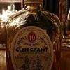 ウィスキー(286)グレングラント10年旧ボトル