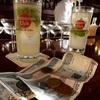 お金が二種類?!キューバの通貨事情とおすすめ両替所