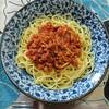 【レシピ】冷凍トマトを使って、ミートソースのパスタを作ってみました。