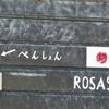 カンクンの日本人宿(ロサス7&カサ吉田)