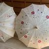 刺繍の日傘