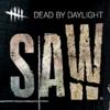 Dead by Daylight SAWがやってきました