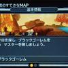 【DQMジョーカー3】Sランクモンスター・ブラックゴーレムのディスク完成しました♪( ´▽`)