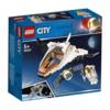 レゴ(LEGO) シティ 2019年後半の新製品?!