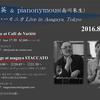 【出演情報】伊藤英&pianonymous鍵盤ハーモニカLIVE