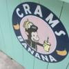 【 クラムスバナナ 】タピオカの次はバナナジュースらしい 【 秋葉原 】