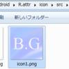 R.attr.icon