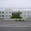 釧路地方裁判所根室支部/根室簡易裁判所