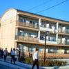 低層RCで造る 田原市緑ヶ丘住宅