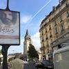 スペイン旅行⑥~実はパリへも行っていました前編~