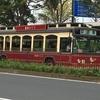 横浜🇯🇵みなとみらい