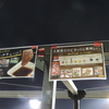 2017.09.13.高知ファイティングドッグス対福岡ソフトバンクホークス三軍@高知球場観戦記
