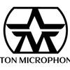SONAR、ボーカルレコーディングセミナー開催に際してマイクフェア実施中!商品紹介『Aston Microphones』