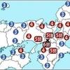 大阪府北部を震源とする地震の報に接し心よりお見舞いを申し上げます