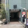劇団あおきりみかん 20周年公演「ワード・ロープ」を観に行く。