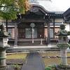 靑蓮山慈眼寺