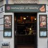 チェコの飲み屋は夏休みをとる、日本人の予約名は難しい