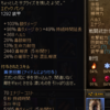 AoM 1.0.2.1 Inquisitor(Tactician) Lv95 アルティメット ACT5