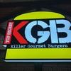 KLで出会った最高のハンバーガー【KGB】@ミッドバレーメガモール店