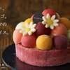 ルタオ」から絶品アイスケーキが新発売✨