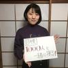 2月16日【吉村南美・1000人TVのおやすみなさい】第68回 番組告知