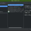 Raspbian stretch でGUIアプリ開発(Qt5 テンプレプロジェクト作成)