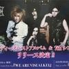 アクメ セカンドワンマンツアー『No.13』@渋谷 club asia