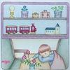 「憧れのお部屋」P56、57『電車だったお家』の作品
