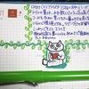 ねこ日記(1/31~2/2) #万年筆 #ねこ #ほぼ日手帳 #日記