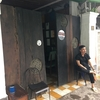 ベトナム料理 クック ガック クアンの紹介