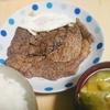 肉を喰らえ。Ver6
