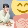 【2019/03/21】STU48「風を待つ」個別握手会参加レポ@ 池袋【握手レポ/会話レポ】