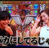 TOKIOカケルのゲストに上戸彩と井ノ原快彦登場、森田剛の話題が多くて心がざわついたのは僕だけではないと思う