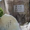 赤崎神社の位置
