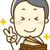 やはり日本は、余裕のある社会と思います 明日も日本社会は続きそう
