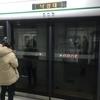 韓国 地下鉄の乗り方・T-moneyカードの購入方法