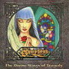 Symphony X 「The Divine Wings of Tragedy」