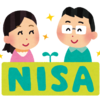 NISAとは?メリット・デメリット・上手な使い方とおすすめの証券会社