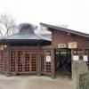 足蒸し・足湯を無料で満喫♪ in 鉄輪温泉(かんなわ)