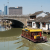 【上海旅行 ep.7】世界遺産「京杭大運河」無錫運河のほとりを散歩【2019.3.31】
