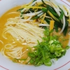 味噌らーめん専門店 みつか坊主 醸  大阪市北区  おとりよせ  ラーメン  おうちで楽しむ「食」
