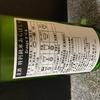196 谷泉 特別純米 orange無濾過生原酒 あらばしり