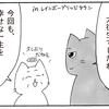 NNNのお仕事7 招き猫課は忙しい