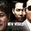 """いや~これは""""めっけもん"""" ◆ 「新しき世界」"""