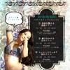 【札幌】Madokaオープンクラス Vol,2
