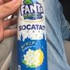 ファンタ 世界の美味しいフレーバー ソカタ
