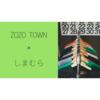 【地方民にとって朗報?】zozotownさんがファッションセンターしまむらさんの取り扱いを始めたみたいです?