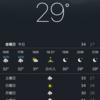 明日は神戸で花火なワケですが。